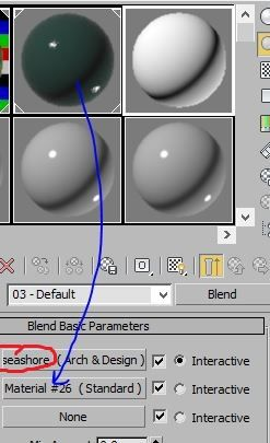 3ds max blend слоты